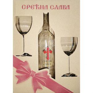 Slavski set vino